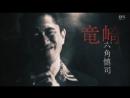 Akagi 01 (Ryuuzaki, Yagi arc \ Ichikawa arc) (RAW) \ Акаги (Арка Рюзаки, Яги \ Арка Ичикавы) - 01 (2017) \ アカギ (竜崎・矢木編/市川編) - 1