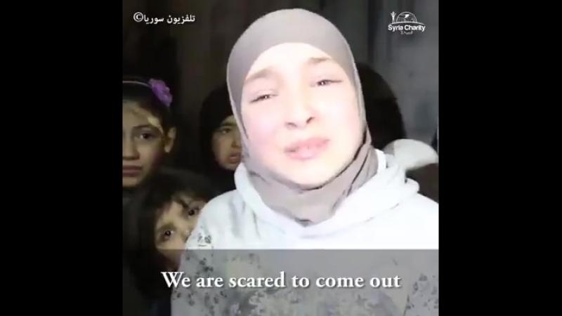 I swear syria bleeds and the world is watching silently. Я клянусь, что Сирия кровоточит, и мир смотрит молча.