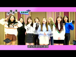 180107 Lovelyz Showcase in Taiwan - MTV Idols of Asia