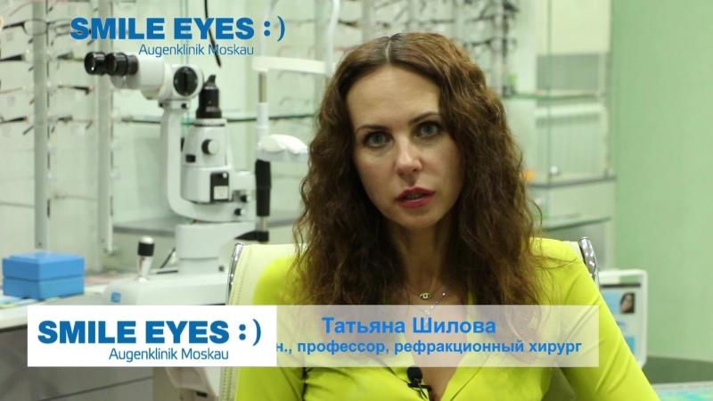 Плавающие мушки перед глазами и лазерная коррекция зрения - можно ли делать операцию?