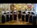 Демественно-партесный концерт Апостоли