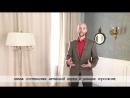 Онлайн обучение Ведической астрологии (Джйотиш)