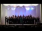 Народная хоровая капелла БГУ - Pleni sunt ceali