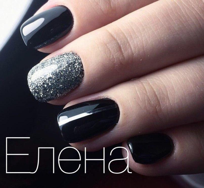 Елена Акбашева | Новокузнецк