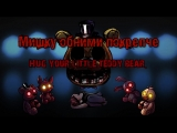 WeirdStone - Five Nights At Freddys 4 Song RusCover