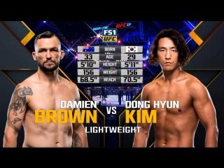 UFC 221 Damien Brown vs Dong Hyun Kim