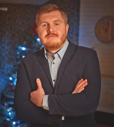 Александр Аверин