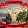Vyshegor Permsky