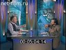 Час Пик Виктор Косаковский 02 04 1998