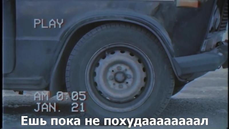 TATARKA - АЛТЫН ALTYN - UKRAINKA - SRIBLO (пародия) (субтитры)