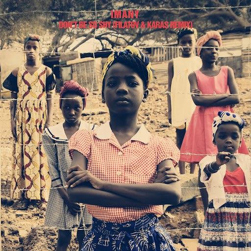 Imany альбом Don't Be so Shy (Filatov & Karas Remix)