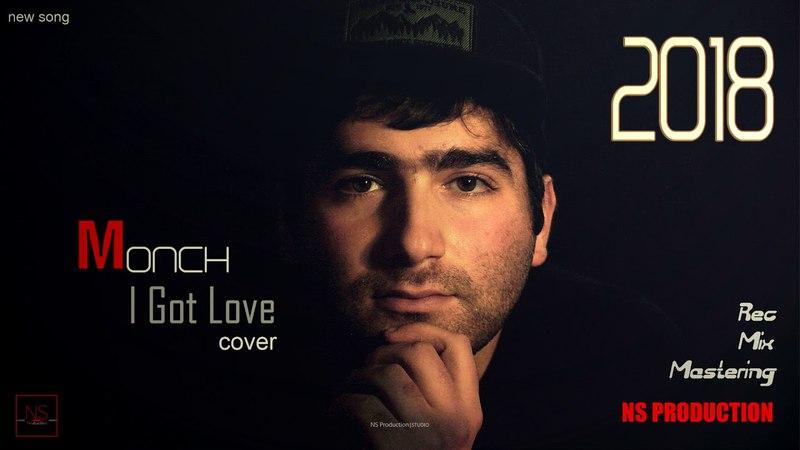 Miyagi, Эндшпиль Ft. Рем Дигга - I Got Love (Cover By Monch)