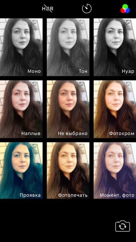 Ева Фрадкина | Витебск