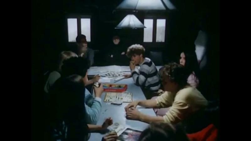 """🎬🎞🎥Фрагмент из фильма «Турбаза """"Волчья""""», ЧССР, 1985."""