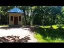 Сестрорецкий парк Дубки