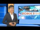 новости администрации Тихорецкого района 02 10 2017