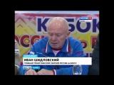 Сегодня 17 ноября в Сыктывкаре стартует Кубок России по боксу среди женщин (сюжет Вести-Коми от 16.11.2017)