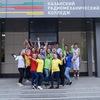 Факультет Социально-культурная деятельность КРМК
