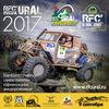 RFC Russia URAL. 9 сентября. Челябинск