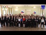 Акция #НашГимн ГБОУ гимназия №171 Санкт-Петербург