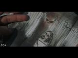 Трейлер №1 «Астрал 4 Последний ключ»  2017