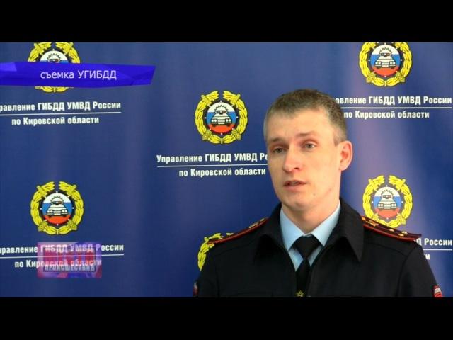 Обзор аварий. ДТП в Малмыжском районе, пешеход погиб. Место происшествия 05.06.2017