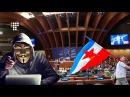 Росія і Рада Європи, злочини у Югославії та антивірусні програми-шпигуни < HromadskeTV>
