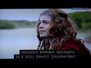 История о легендарном короле Артуре . Документальный фильм (Великобритания)