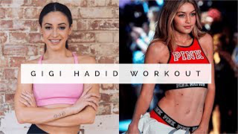 GIGI HADID FULL BODY WORKOUT | Danielle Peazer