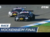 Rast's overtakes during the Final - DTM Hockenheim Final 2017