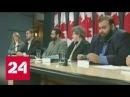Канада выплатила 25 миллионов долларов США по ложному обвинению в терроризме - Ро...