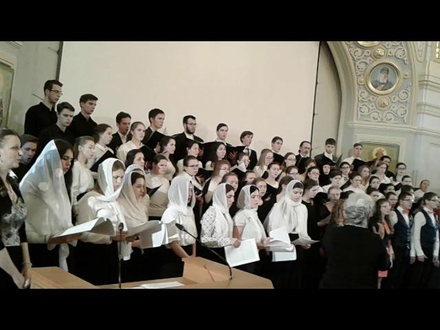 Сводный хор ПСТГУ закрытие хорового фестиваля 13 декабря 2017 г.