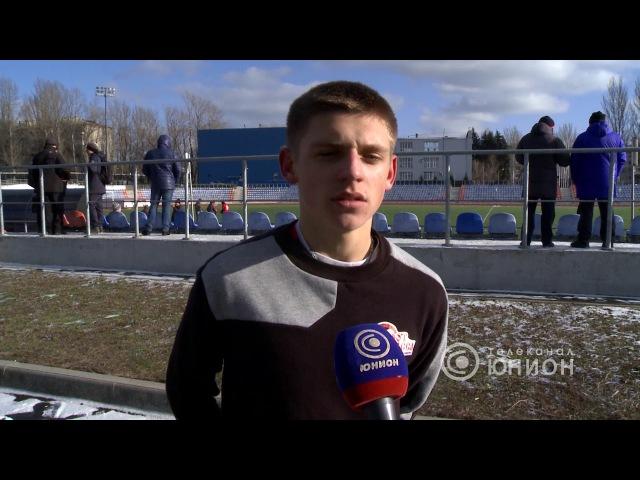 Капитан Оплот Донбасса U15 Кирилл Пчеленко о матче против Победы