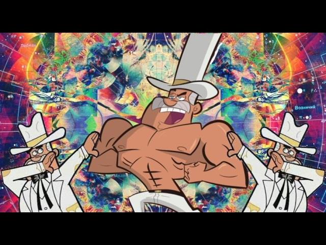 Doug Dimmadome Trap Remix
