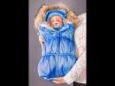 Обзор комбинезона и конверта Baby Best Крошка Енот от