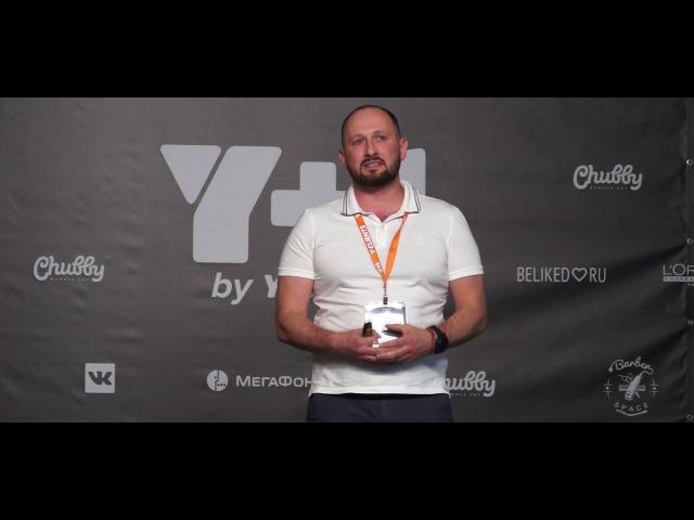 Y1: Алексей Локонцев, Бунтарь против правил