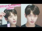 데일리로 하고 싶었던 웨이브 스타일 도전(with 아이롱) Wavy Hair Challenge With Iron    Joseph 죠셉