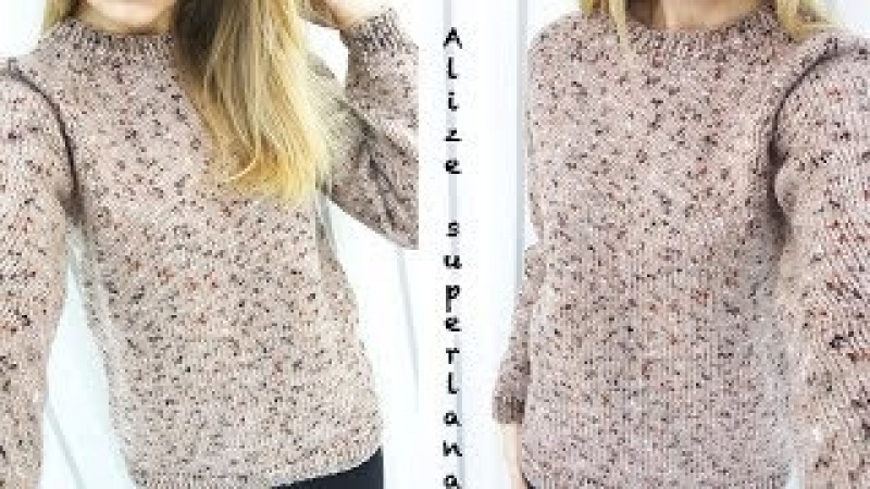 Мини МК | Простой свитер регланом снизу | Вязание спицами | Обзор Alize SuperLana Midi Mosaic