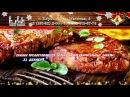 Реклама кафе Старая крепость HD 26.12.17 образец