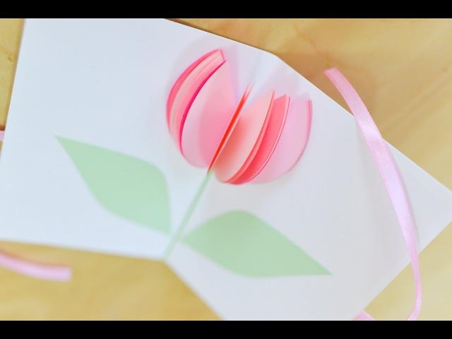 How to Make - Easy Greeting Card Mother's Day Birthday - Step by Step | Kartka Na Dzień Matki