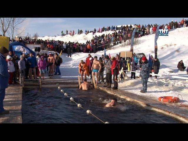 2018.02 Специальный репортаж / «Зимние забавы в Угличе – 2018»