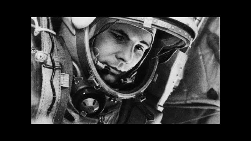 Тайна смерти Ю. Гагарина (Таня Карацуба Сеид-Бурхан)