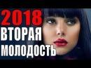ПРЕМЬЕРА 2018 ДОЧЬ ПУТИНА КАК ВОРА В ЗАКОНЕ Русский фильм сериал кино 2018 HD