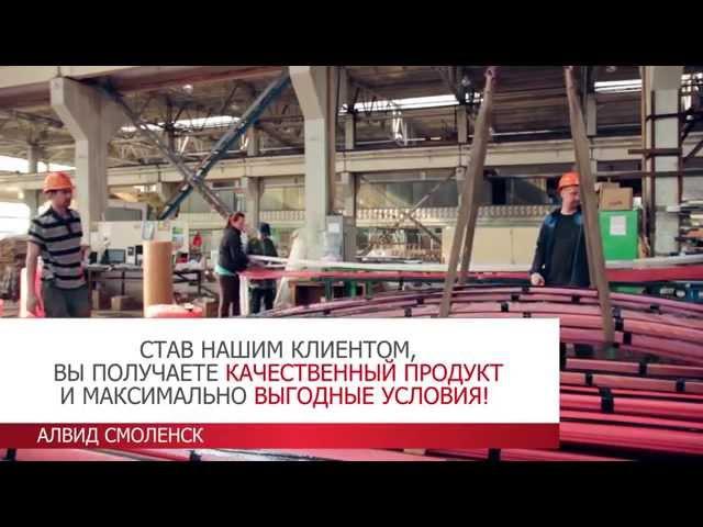 ЗАО Алвид. Производство алюминиевого анодированного профиля.