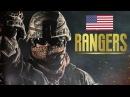 The U.S. Army Rangers - New World (2018 ᴴᴰ)