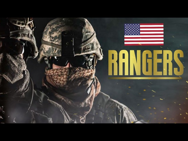 The U.S. Army Rangers -