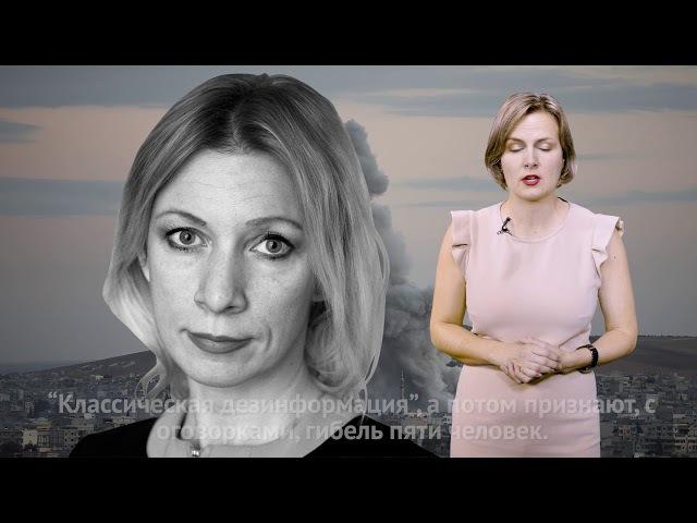 Формула непризнания: власти РФ о россиянах в Сирии