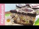 СУПЕР ШОКОЛАДНЫЙ ТОРТ АФРИКАНСКАЯ РОМАШКА красивый и вкусный торт на Новый Год