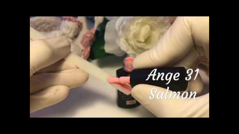 Каучуковый гель-лак Ange by Rio Profi №31 Salmon, 7 мл