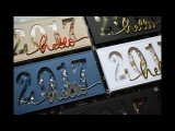 HOLIDAY CARD SERIES 2016 Hello 2017 Shaker Cards (mass production)
